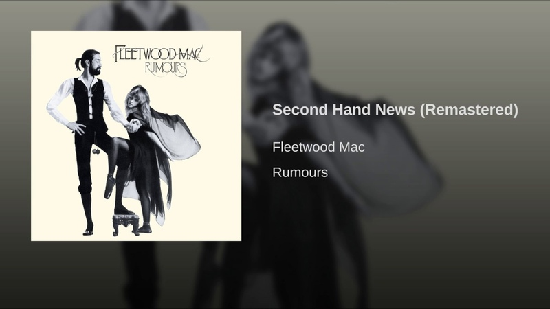 Second Hand News (Remastered)