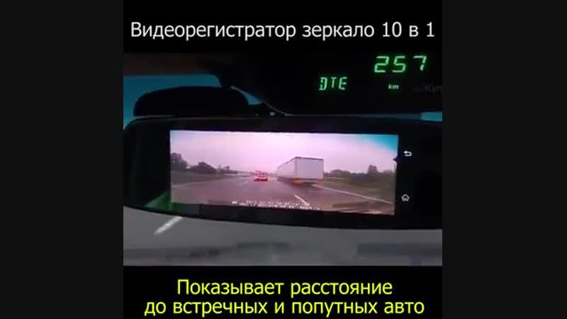 Зеркало заднего вида CAR DVRS MIRROR