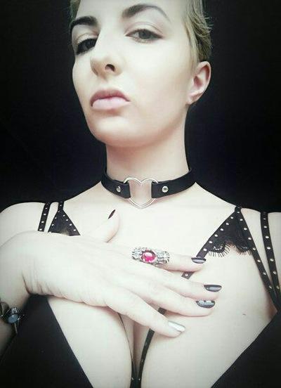 Ирина Анискова