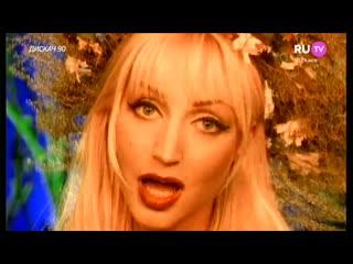 Кристина Орбакайте - Вербочки (RU.TV) Дискач 90-х