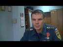 Медалями «За отвагу на пожаре» награждены сотрудники Вяземского гарнизона пожарной охраны