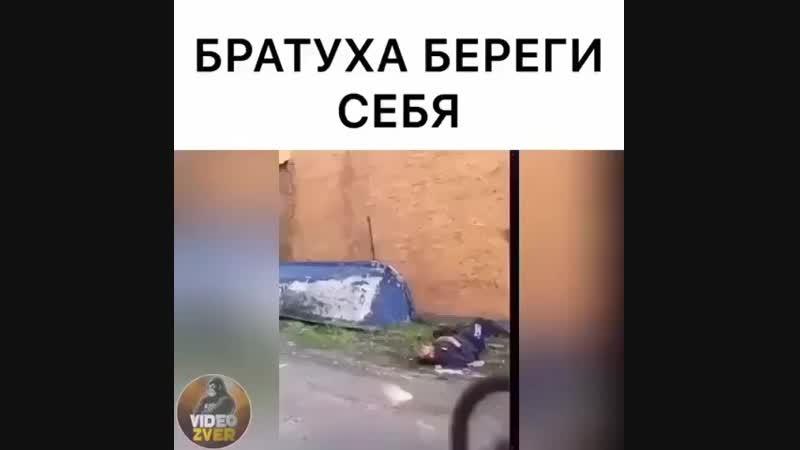 Kazan_bas_20181215184719.mp4