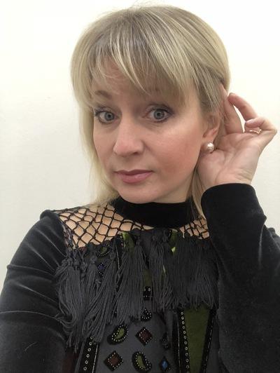 Ирина Рогатых