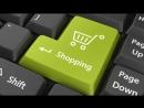 Как продавать через Интернет Как открыть онлайн-магазин