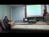 4-5 Холодный Ядерный Синтез и Шаровая Молния (семинар), Юбилей Геннадия Шипова,