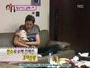 23Nov08 JoongBo pareja lechuga^^ 2 5