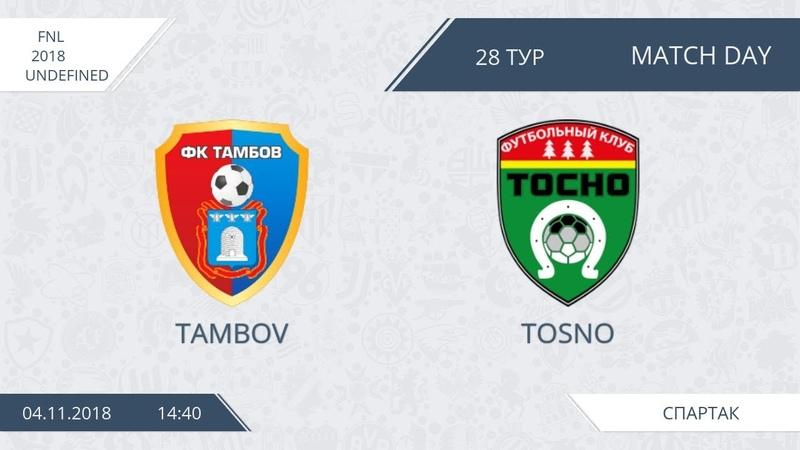 AFL18 Russia FNL Day 28 Tambov Tosno