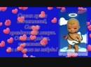 Luchshee pozdravlenie S Dnem Svyatogo Valentina! Krasivoe pozhelanie dlya tebya! (MosCatalogue).mp4