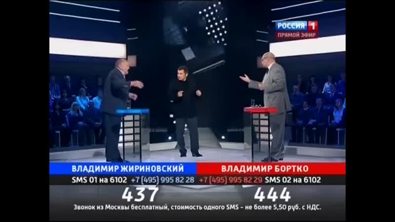 Мнения о революции 1917 года (Жириновский и Бортко)