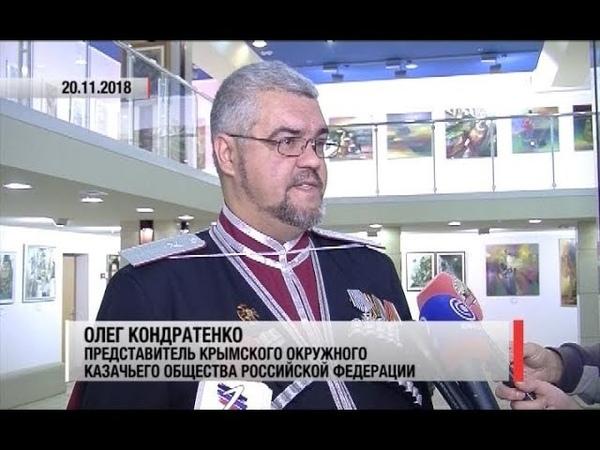 Делегация из Российской Федерации посетила художественный музей ''Арт-Донбасс''. Актуально. 20.11.18