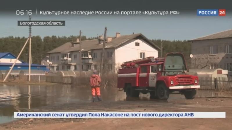 Новости на Россия 24 Под Вологдой паводковые воды затопили кладбище дезинфекция невозможна
