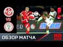 17.07.2019 Тунис - Нигерия - 0:1. Обзор матча за 3-е место на Кубке Африки тунис нигерия