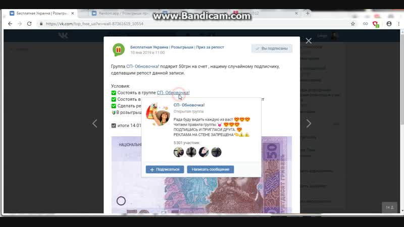 Bandicam 2019-01-15 10-11-25-051