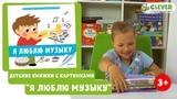 Детские книжки с картинками