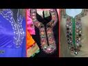 Hand embroidery for beginners | hath ki krhai | cc guru