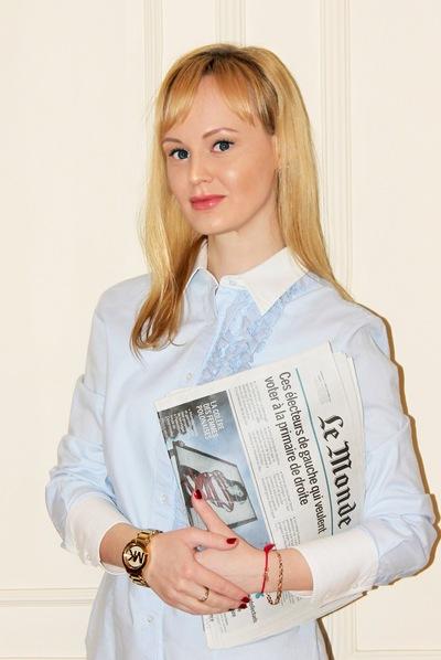 Catrine Perev