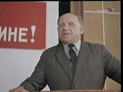 Ложка дёгтя 1970 смотреть онлайн выпуск киножурнала Фитиль