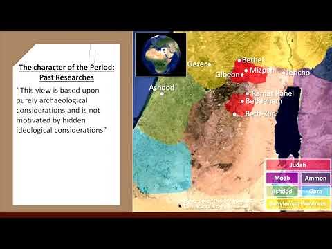 Oded Lipschits. 5.8. Проблемы вавилонского периода. Падение и возрождение Иерусалима