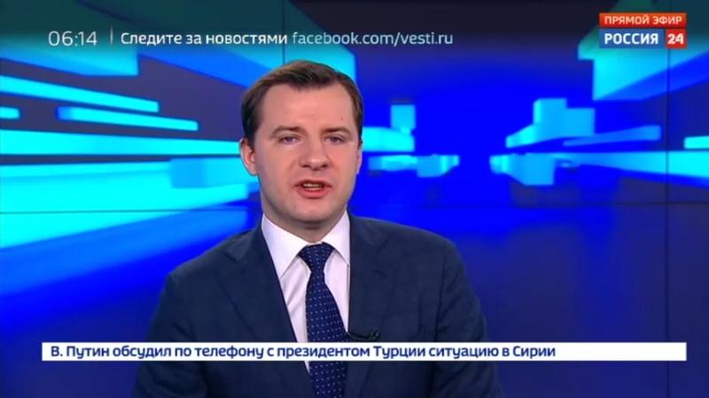 Новости на Россия 24 • Дом звезды Голливуда Джеффа Бриджеса разрушен оползнем