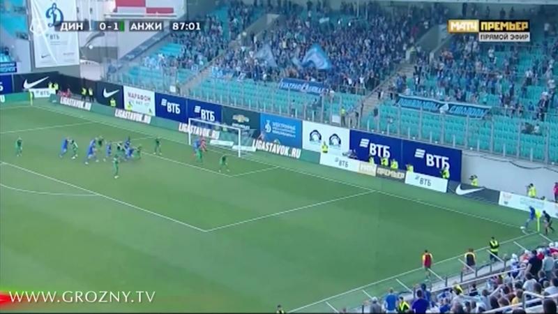 2018.09.27 Grozny Footbal