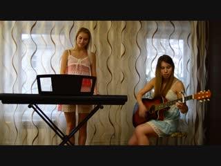 Ёж и Хома - Принимай меня(cover by Ольга Бузова)