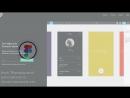 Осваиваем Figma - Основное обучение UI/UX-дизайну