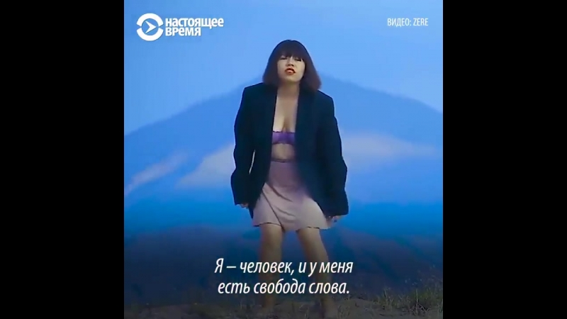"""""""Я уважаю тебя. И ты уважай меня"""". Клип 19-летней кыргызстанки о правах женщин вызвал шквал критики"""