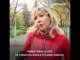 Учителя из разных городов России рассказали, сколько получают.
