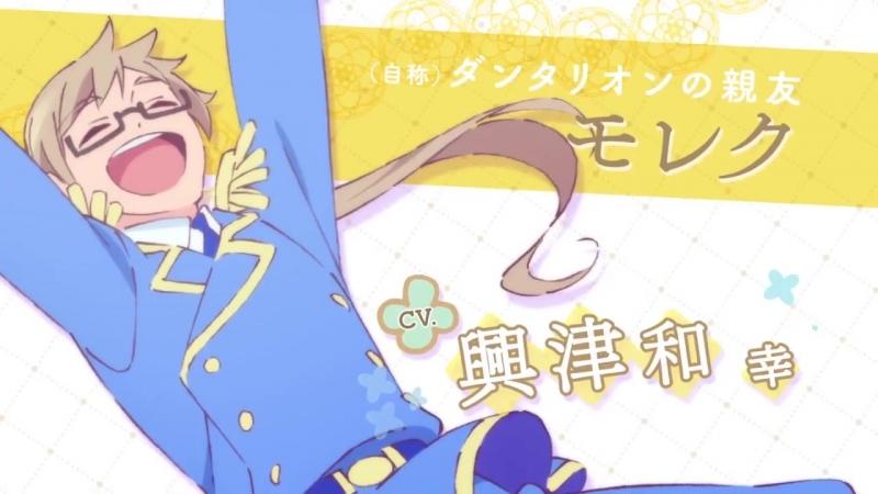 Тизер персонажа Молох из аниме Beelzebub-jou no Okinimesu mama