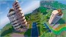 Многоэтажный дом в Майнкрафт - Большой квартирный дом Minecraft