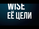 WISE_Suhareva