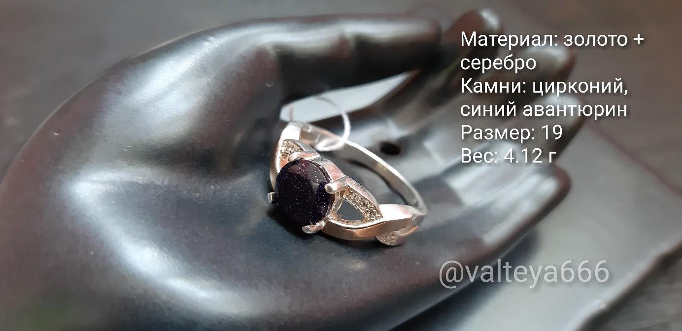 Золотые, серебрянные украшения. Кольца, кулоны O2cw1-QbimM