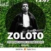 ZOLOTO I 12.07  I HI-HAT  I Питер
