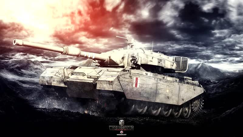 World of Tanks - Centurion
