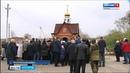 ГТРК Белгород - Часовню во имя Архистратига Михаила освятили в селе Драгунском