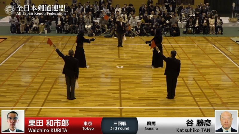 Ippons_Round3-FINAL - 17th All Japan Kendo 8-dan Tournament 2019