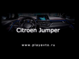 Магнитола LeTrun на Citroen Jumper