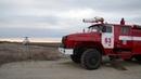 Тушение лесного пожара в Брединском районе