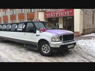 Прокат лимузинов  в смоленске