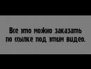 Павел Пламенев - Как правильно оскорблять чувства верующих трек- Эй, мёртвый! Проснись!