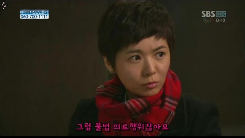 OB GYN Doctors ep.1 Seo Hye Yeong Lee Sang Sik