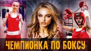 Девушка Чемпионка мира притворилась новичком и побила всех бойцов ММА в клубе Артема Тарасова!