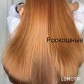 ✨✨✨Роскошные волосы всегда были мечтой для каждой девушки...✨✨✨ Мастера Студии Елены Зотовой знают как вас преобразить и помогут