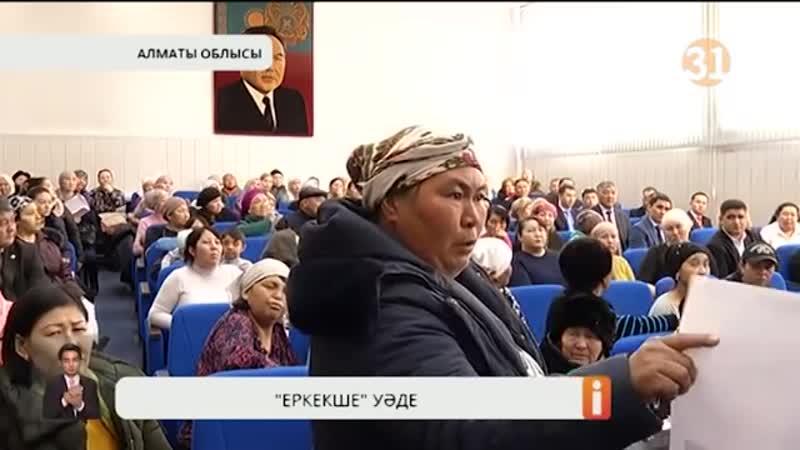 Алматы облысының аналары үкіметке талаптарын қоя бастады