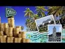 РЖАКА РФ перерегистрируется на сейшельских островах