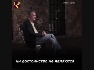 Почему невозможно жить в России