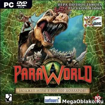ParaWorld (2006) PC
