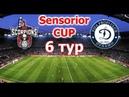 FIFA 19 Profi Club Sensorior Cup Red Scorpions Dynamo 6 тур