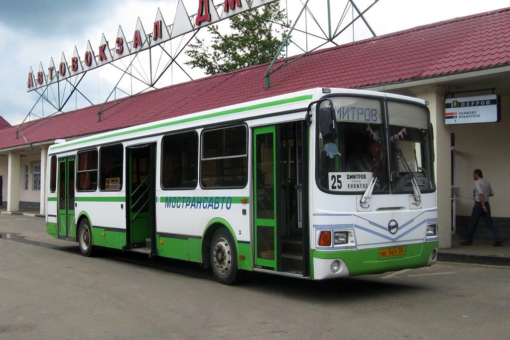 Проезд в Дмитровских автобусах подорожает с 1 января 2019