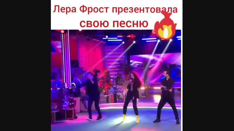 Лера Фрост запела 🎤 дом2 dom2